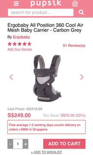 Ergo baby carrier (carbon grey reversible)