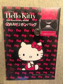 Hello Kitty 35th Anniversary Book Magazine (Nonno Mook)