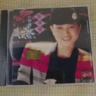 Chinese CD凤飞飞