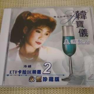 Chinese CD韩宝仪
