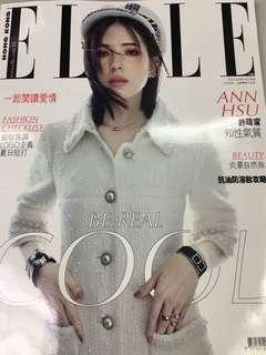 ELLE 時裝雜誌 July 2018 No.369