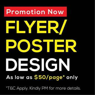 [Promotion] Flyer/Poster Design at low cost
