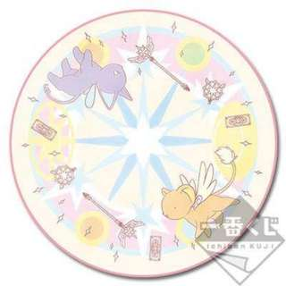 Cardcaptor Sakura Twinkle Color Collection Prize C & D set