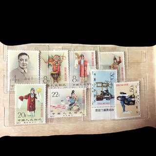 Mui Lan Fang 1962