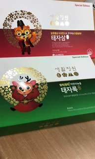 韓國直送Lg太子蔘.太子鹿(一包30天)