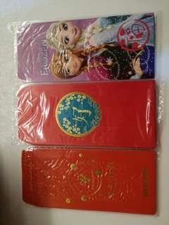 [Misc designs] Red Packets