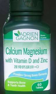 加拿大楓之寶-護骨鈣鎂鋅+D  ADRIEN GAGNON Calcium Magesium with Vitamin D and Zinc