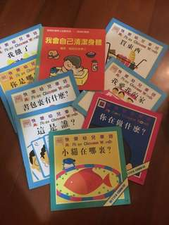 Children's books 童書