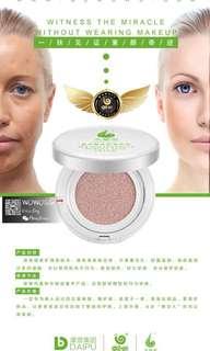 🚚 Wowo Beauty Skin Cream