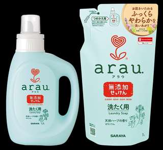 Arau天竺葵兒童洗衣液(樽裝/補充裝)