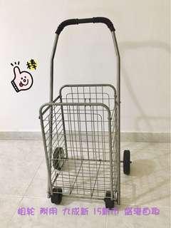 wts Market / Shopping Trolley