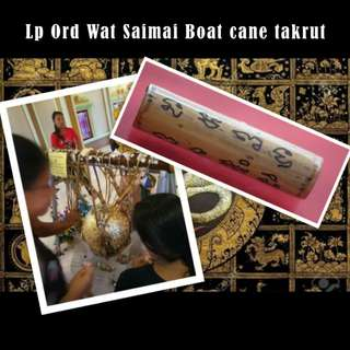 Lp Ord Wat Saimai Boat Takrut