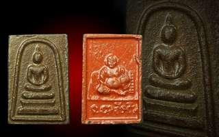 Gambling God SomDej / Luang Phor Pinak