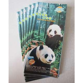 絕版 香港海洋公園地圖 海洋公園迷必備 1999年12月 繁體中文版