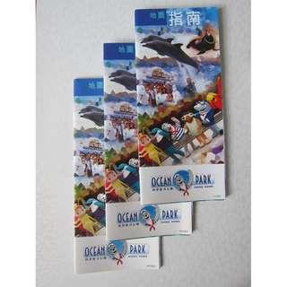 香港海洋公園地圖 海洋公園迷必備 01年11月 02年4月 02年7月 繁體中文版
