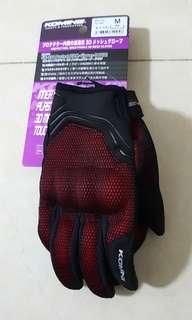 Protective Gear Glove