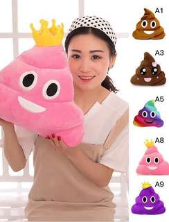 20/35cm Poop Poo family soft cushion 💩
