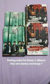 Exchange mayday CD
