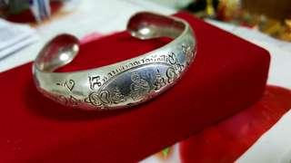 Longpor Koon Silver 925 Bracelet@2546
