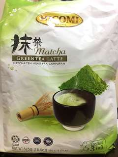 Hicomi-Matcha Green tea Latte 抹茶 (HALAL) Instant 3 in 1