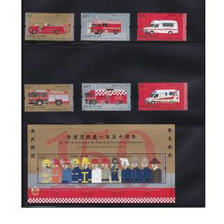 2018 China Hong Kong 150th Anniversary of Fire Services Department Stamp + Sheetlet MNH