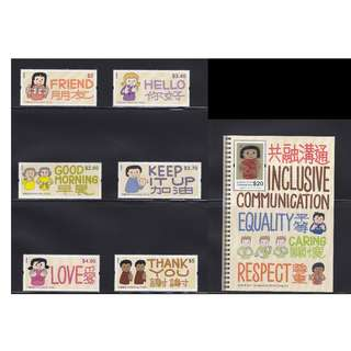 "2018 China Hong Kong ""Inclusive Communication"" Stamp + Sheetlet MNH"