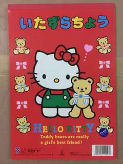 Authentic Japan 🇯🇵 HELLO KITTY Writing, Drawing & Colouring Pad