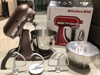 KitchenAid Artisan 5KSM-175PSBAP Stand Mixer - Apple Cider