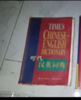 Times Chinese - English Dictionary