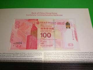 中銀紀念鈔 443004 ,443027,433027