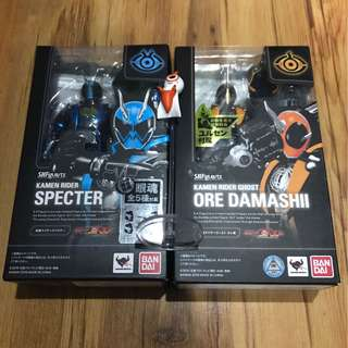 Kamen Rider Ghost and Scepter (SHF)