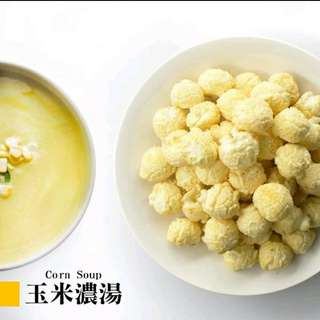 """🇨🇱(現貨)星球工坊""""玉米濃湯""""PopCorn(110g)"""