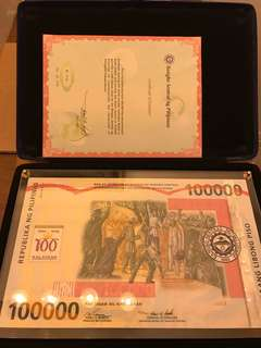 100,000 Piso Philippine Banknote Centennial Independence World's Largest
