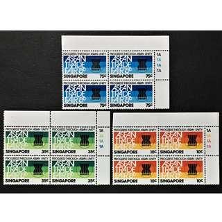 Asean Trade Fair Singapore Stamp 1980 Block  full set MnH
