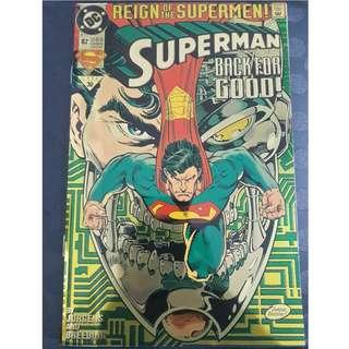 Superman #82B (Death: Cyborg Superman and The Eradicator)