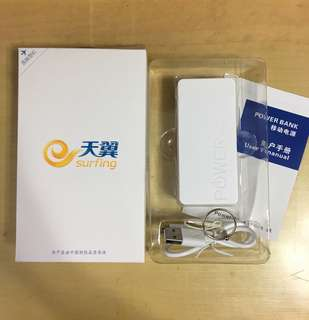 外置充電器 Power Bank 5000mAh