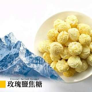 """🇨🇱(現貨)星球工坊""""玫瑰岩鹽""""PopCorn (110g)"""
