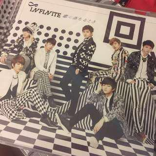 Infinite KNOT japanese album.