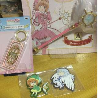Cardcaptor Sakura kuji (by set)