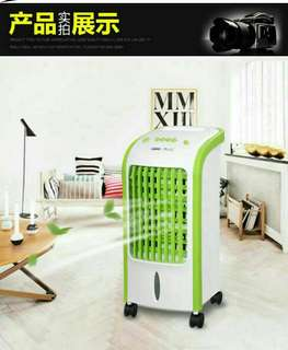 Air cooler offer