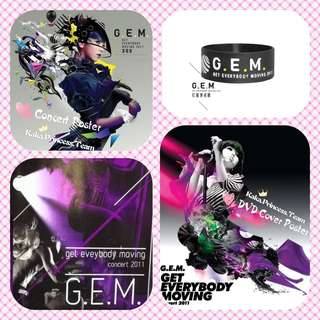 G.E.M. Get Everybody Moving 2011 演唱會限量紀念品