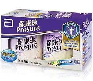保康速 Prosure