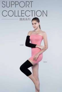 Negative Ion Elbow & Knee Support