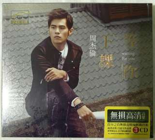 [Music Empire] 周杰伦 - 《等你下课》新歌 + 精选 ‖ Jay Chou Greatest Hits Audiophile CD Album