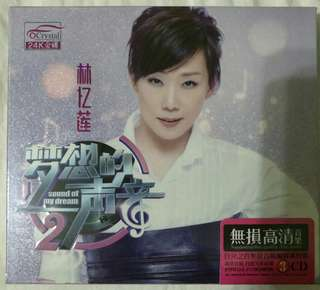 [Music Empire] 林忆莲 - 《梦想的声音》新歌 + 精选 ‖ Sandy Lam Greatest Hits Audiophile CD Album