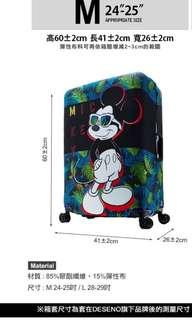 🚚 Deseno 熱帶叢林Disney 行李套