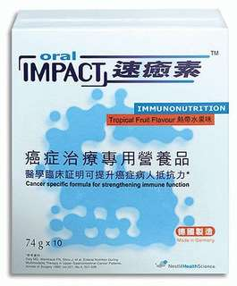 Oral Impact 速癒素