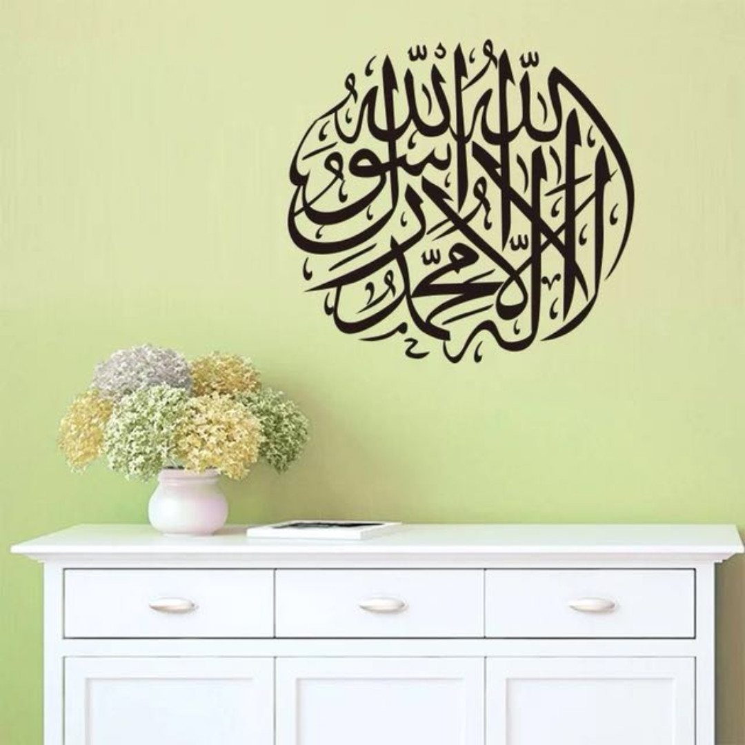 62X58cm Islamic Muslim Arabic Art Wall Stickers decal-9761 ...