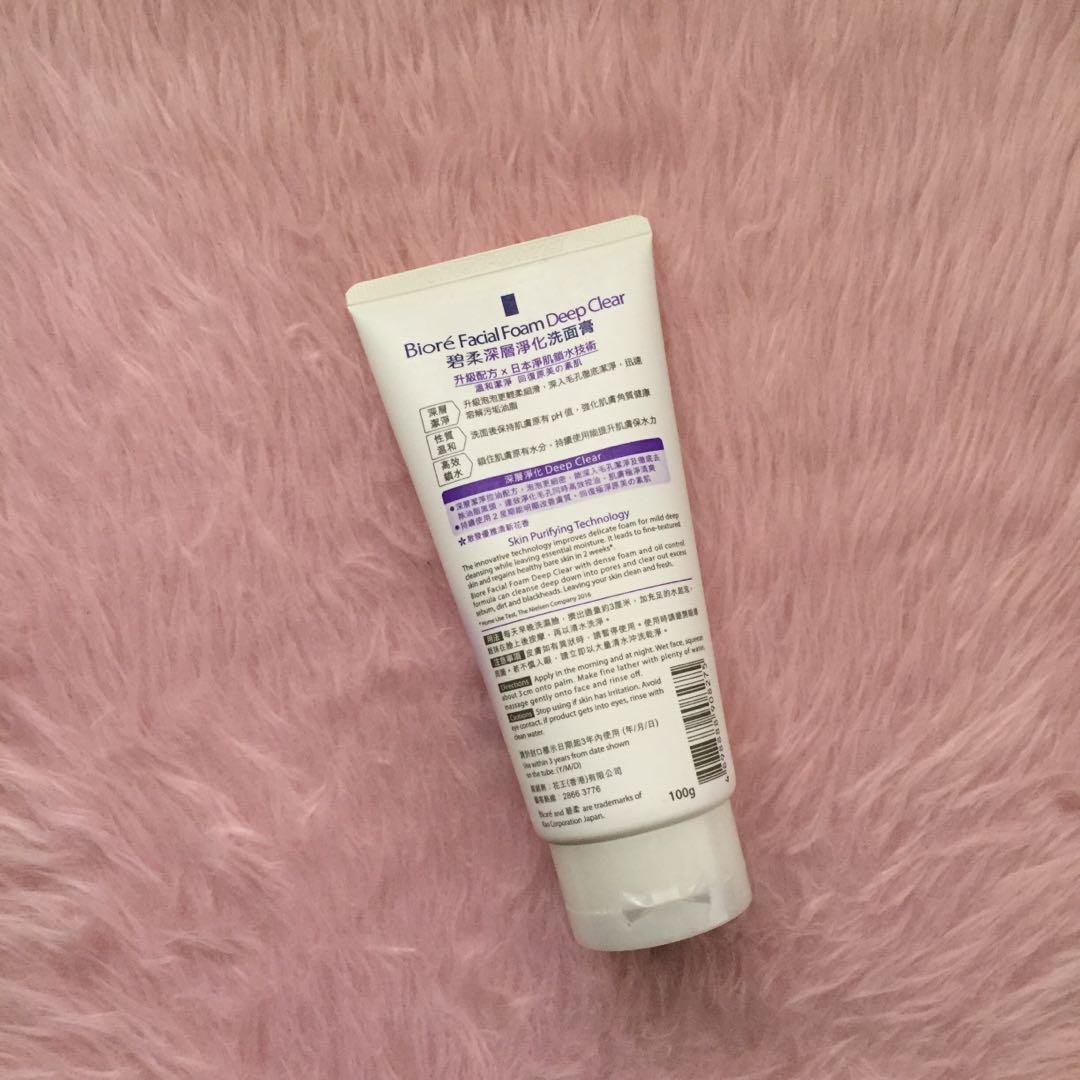 Biore Facial Foam Pore Oil Clear 100g Daftar Harga Terlengkap Kao Men S Double Scrub Cool Deep Preloved Health Beauty Skin Bath