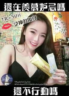 Tremella 酵素&Suii美白代餐